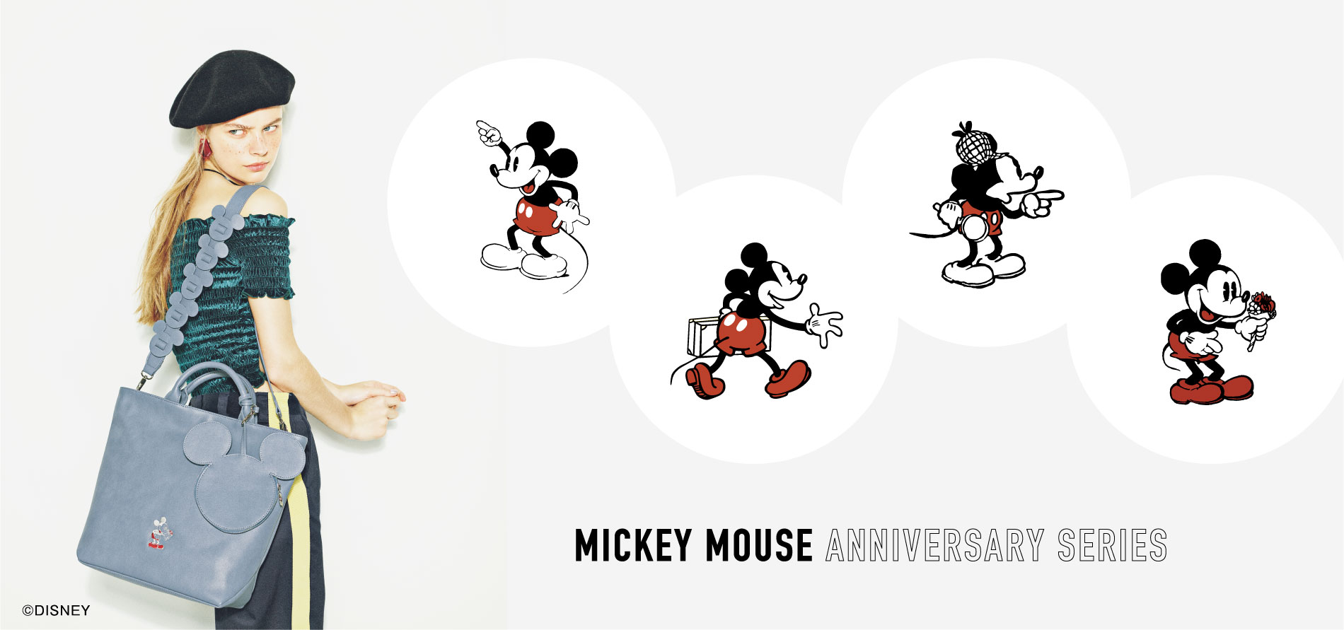 Mickey Mouse/anniversary