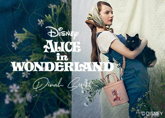 Alice in Wonderland の世界観を楽しんで