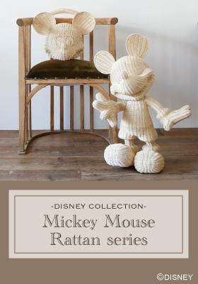 暮らしにミッキーマウスを