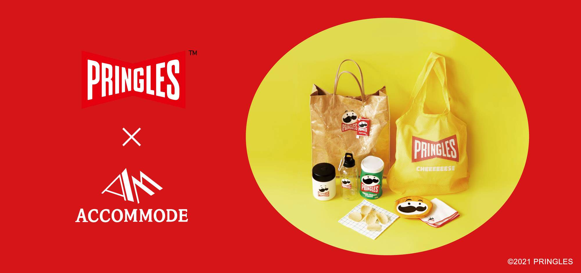 Pringles×ACCOMMODE