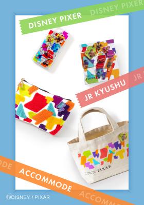 JR九州×DISNEY PIXAR