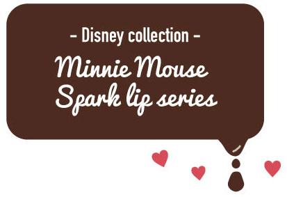 ミニーマウス スパークリップシリーズ